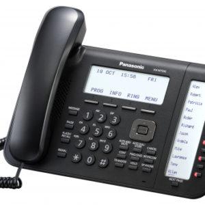 KX-NT556/KX-NT553 Executive IP Phones